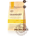 GRANDORF 4 MEAT & BROWN RICE STERILIZED,корм для стерилизованных кошек / United Petfood Producers NV (Бельгия)