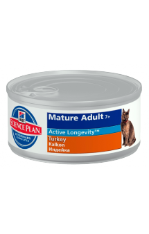 Science Plan™ Feline Mature Adult 7+ Turkey (конс.) / Hill's (США-Нидерланды)