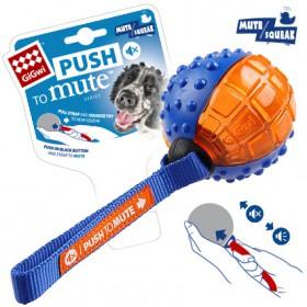 """Игрушка для собак """"Мяч с отключаемой пищалкой"""" / GiGwi (Китай)"""