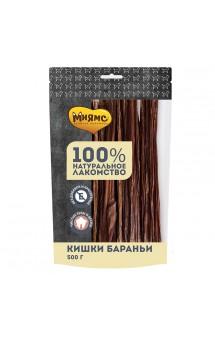 Кишки бараньи, лакомство для собак / Мнямс (Россия)