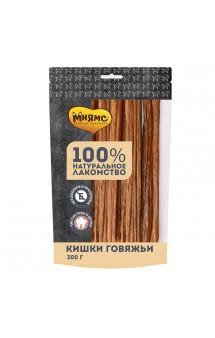 Кишки говяжьи, лакомство для собак / Мнямс (Россия)