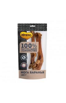 Нога баранья, лакомство для собак / Мнямс (Россия)