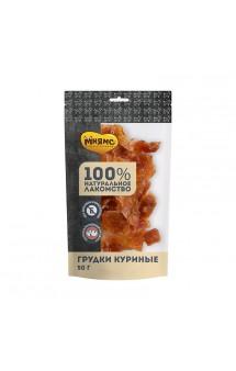 Грудки куриные, лакомство для собак / Мнямс (Россия)