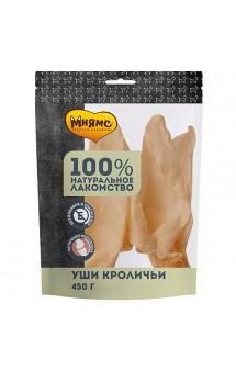Уши кроличьи, лакомство для собак / Мнямс (Россия)