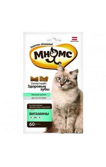 """Хрустящие подушечки для кошек """"Здоровые зубы"""" / Мнямс (Австрия)"""