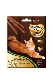 Лакомые палочки с Говядиной и Яблоками, деликатес для кошек / Мнямс (Австрия)