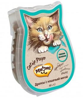 Catnip Drops, дропсы с кошачьей мятой / Мнямс (Нидерланды)