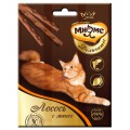 Лакомые палочки с Лососем и Манго, деликатес для кошек / Мнямс (Австрия)