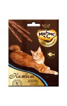 Лакомые палочки с Камбалой, деликатес для кошек / Мнямс (Австрия)