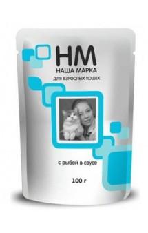 Влажный корм для кошек с Рыбой, в соусе / Наша Марка (Россия)