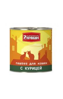 Паштет с Курицей, для кошек / Четвероногий гурман (Россия)