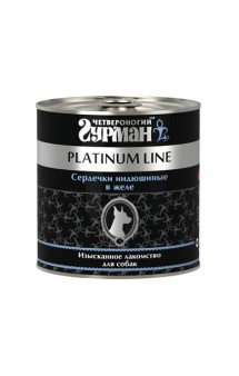 Platinum Line, сердечки Индюшиные в желе, для собак / Четвероногий гурман (Россия)
