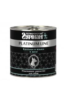 Platinum Line, Калтыки и Языки в желе, для собак / Четвероногий гурман (Россия)