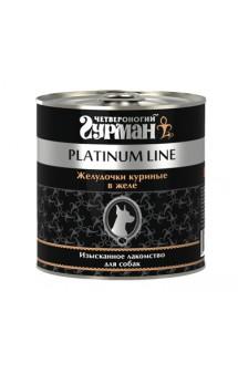 Platinum Line, желудочки Куриные в желе, для собак / Четвероногий гурман (Россия)