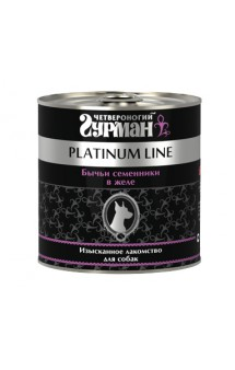 Platinum Line, Бычьи семенники в желе, для собак / Четвероногий гурман (Россия)
