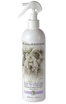 Антистатик Hair Re-Vitalizer and Instant Anti-static Coat Spray,восстановитель шерсти и антистатик /  #1 ALL SYSTEMS (США)