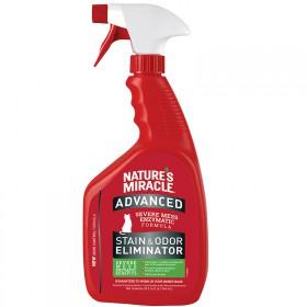 купить усиленный уничтожитель пятен и запахов