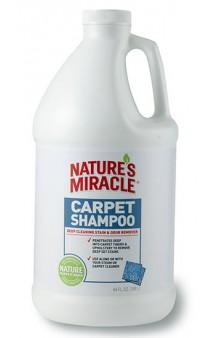 Carpet Shampoo, моющее средство для ковров / 8 in1 (США)