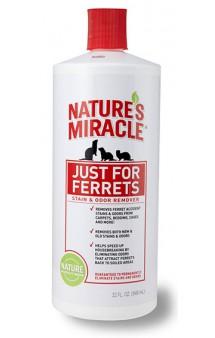 Just for Ferrets Pet Stain and Odor Remover, уничтожитель пятен и запахов от хорьков / 8 in1 (США)