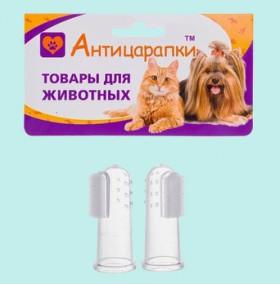 Зубная щетка для кошек и собак