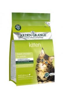 Kitten fresh Chicken and Potato, корм для котят с Курицей и Картофелем / Arden Grange (Великобритания)
