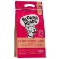 """MEOWING HEADS So-Fish-ticated Salmon, """"Фиш-гурман"""", корм для кошек с Лососем / Real Pet Food (Великобритания)"""