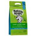 """BARKING HEADS Chop Lickin Lamb, """"Мечты о ягненке"""", корм для собак мелких пород с Ягненком / Real Pet Food (Великобритания)"""
