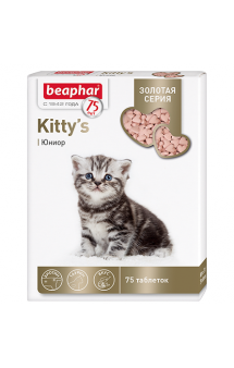 Kitty's junior, витамины для котят / Beaphar (Нидерланды)