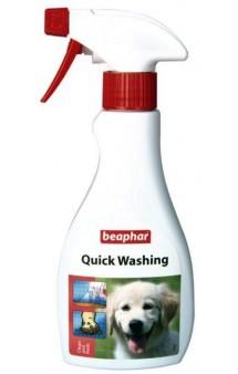 Quick Washing - экспресс шампунь/ Beaphar (Нидерланды)