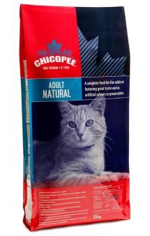 Сухой корм для взрослых кошек / Chicopee (Канада)