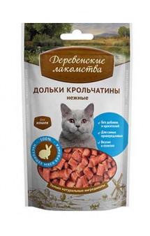 Дольки крольчатины нежные, для кошек / Деревенские лакомства