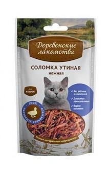 Соломка утиная нежная, для кошек / Деревенские лакомства