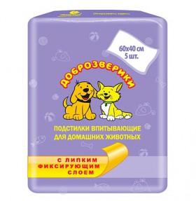 Подстилки с липким фиксирующим слоем / Доброзверики (Россия)