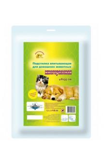 Многоразовые впитывающие подстилки для домашних животных / Доброзверики (Россия)