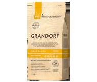 GRANDORF 4 MEAT and Brown Rice STERILIZED, корм для стерилизованных кошек / United Petfood Producers NV (Бельгия)