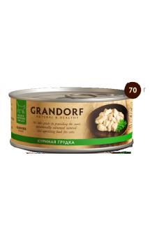 GRANDORF Куриная грудка в собственном соку / Asian Alliance International Co., Ltd. (Тайланд)