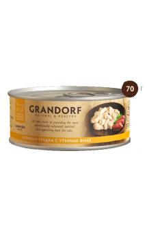 GRANDORF, Куриная грудка с Утиным филе, в собственном соку / Asian Alliance International Co., Ltd. (Тайланд)