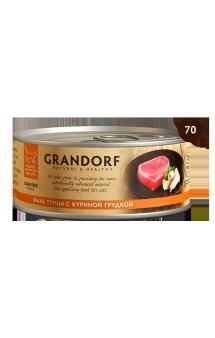 GRANDORF филе Тунца с Куриной грудкой в собственном соку / Asian Alliance International Co., Ltd. (Тайланд)