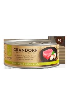 GRANDORF, филе Тунца с мясом Краба, в собственном соку / Asian Alliance International Co., Ltd. (Тайланд)