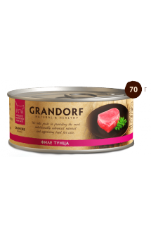 GRANDORF, филе Тунца в собственном соку, корм для кошек / Asian Alliance International Co., Ltd. (Тайланд)