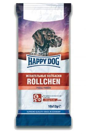 Жевательные колбаски с Рубцом / Happy Dog (Германия)
