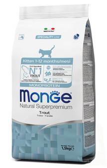 Kitten Monoprotein Trout, корм для котят, с Форелью / Monge (Италия)