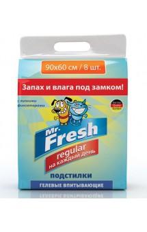 Подстилки гелевые впитывающие, на липучках / Mr.Fresh (Россия)