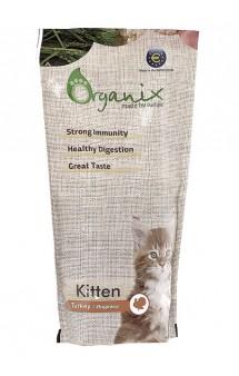 Kitten Turkey, корм для котят, Индейка / Organix (Нидерланды)