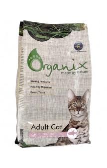 Adult Cat Fresh Salmon, корм для кошек свежим Лососем / Organix (Нидерланды)