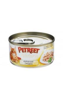 Petreet Natura - Куриная грудка, консервы для кошек / Petreet (Таиланд)