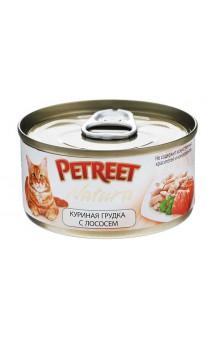 Petreet Natura, Куриная грудка с Лососем, консервы для кошек / Petreet (Таиланд)