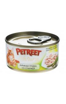 Petreet Natura, Куриная грудка со спаржей, консервы для кошек / Petreet (Таиланд)
