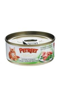 Petreet Natura, кусочки розового тунца c зеленой фасолью, консервы для кошек / Petreet (Таиланд)
