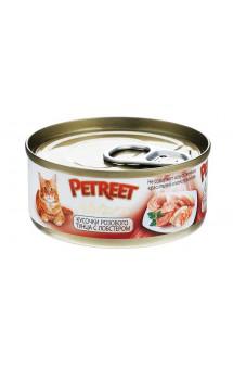 Petreet Natura, кусочки розового тунца c лобстером, консервы для кошек / Petreet (Таиланд)